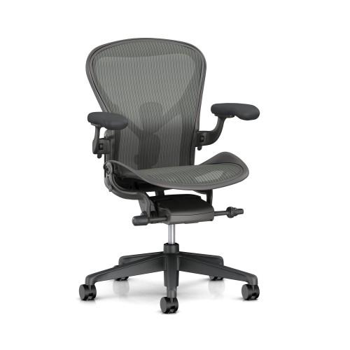 Biuro kėdė AERON, Carbon